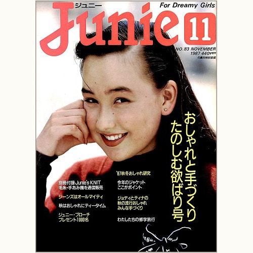 Junie ジュニー No.83 おしゃれと手づくり たのしむ欲ばり号