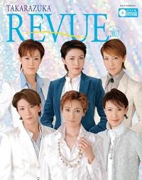 TAKARAZUKA REVUE 2007 タカラヅカMOOK