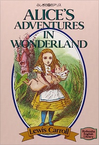 ふしぎの国のアリス Alice's adventures in Wonderland 講談社英語文庫 ルイス・キャロル *著