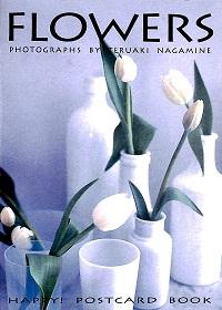 FLOWERS 花たちの揺れる表情30 ポストカードブック 長嶺輝明 *写真