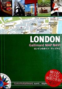 ロンドンのガイド・マップナビ Gallimard map navi