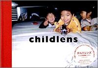 childlens チルドレンズ アクションパンチ *企画*編集