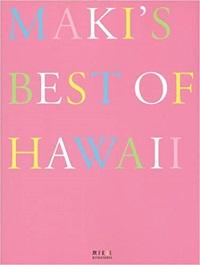 MAKI'S BEST OF HAWAII マキ・コニクソン *監修