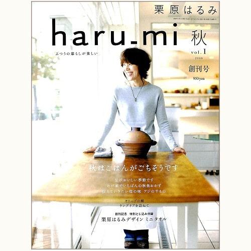 haru-mi vol.1 秋 秋はごはんがごちそうです
