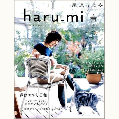 haru-mi vol.3 春 春はおすし日和