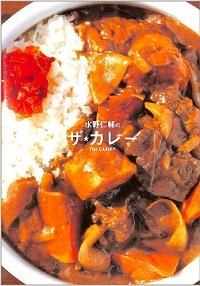 東京カリ~番長の ザ★カレー
