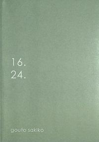 16.24