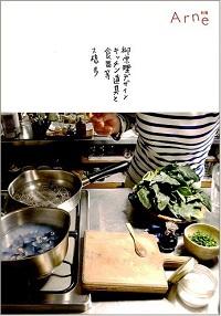 柳宗理デザイン キッチン道具と食器等