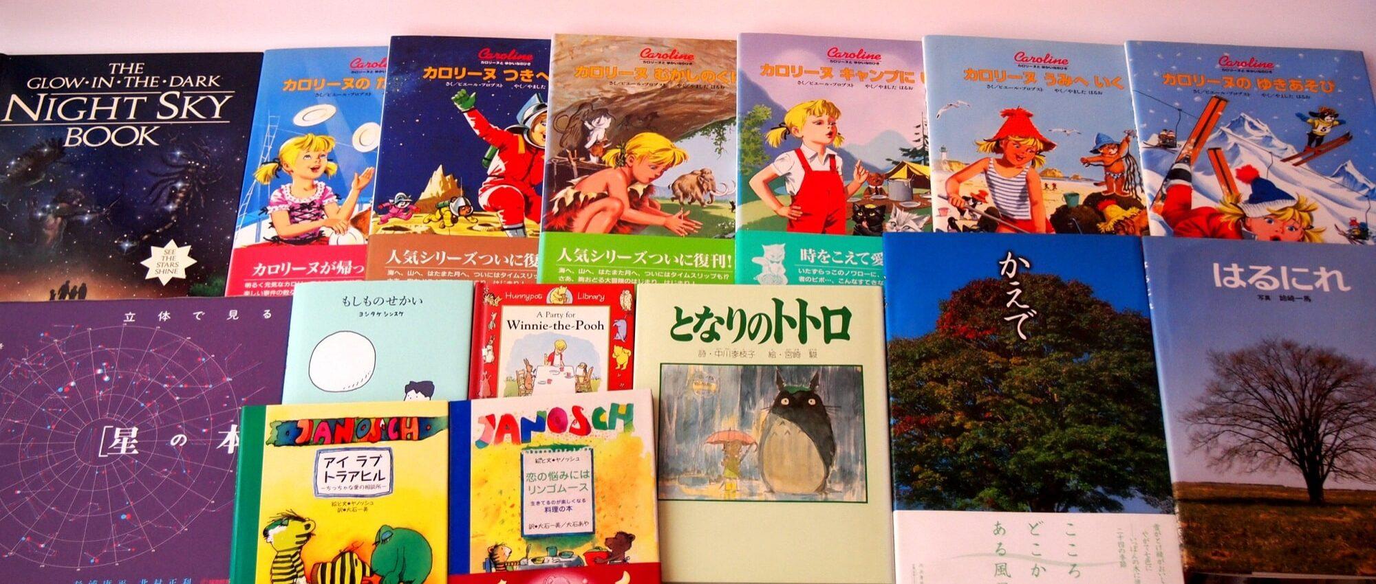 お愉しみの本棚~ 別室