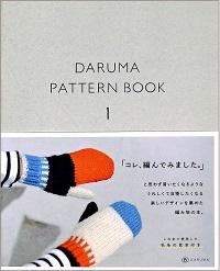 DARUMA PATTERN BOOK