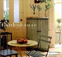 """ガーデンハウス """"自然""""と暮らすナチュラルリビング"""