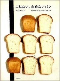 こねない、丸めないパン