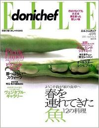 ELLE Donichef N゜4 春を連れてきた魚