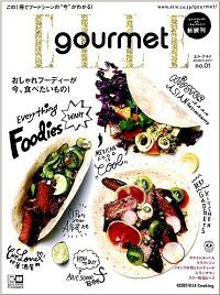 ELLE gourmet バックナンバー