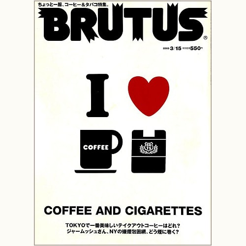 BRUTUS 566 COFFEE AND CIGARETTES