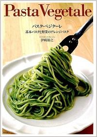 クチーナ ベジターレ 野菜が主役 冷たい料理と温かい料理