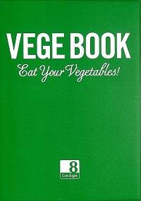 カフェエイトの「VEGE BOOK」シリーズ