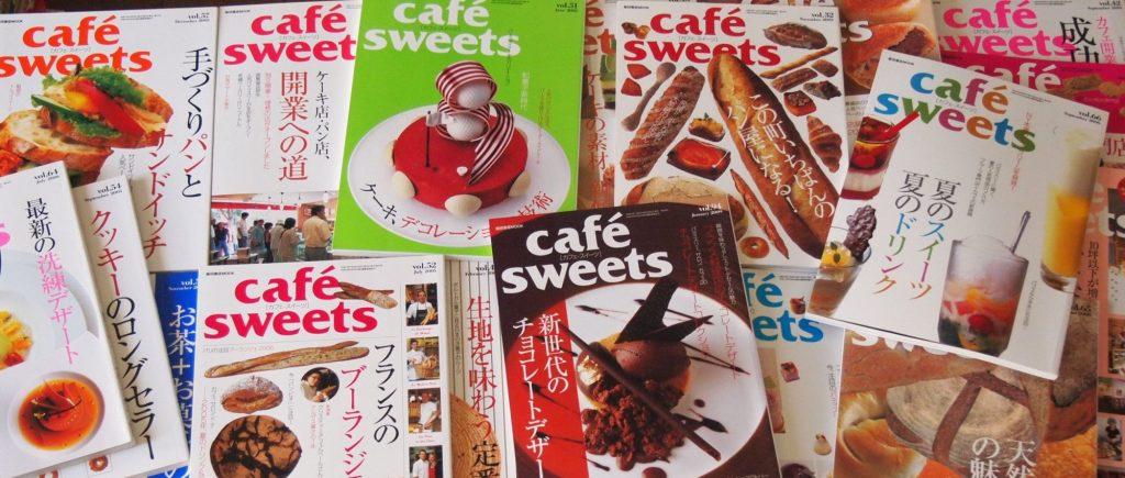 cafe sweets - カフェ スイーツ
