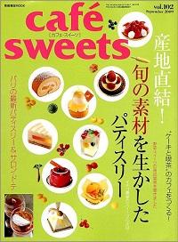 cafe sweets [ カフェ - スイーツ ]