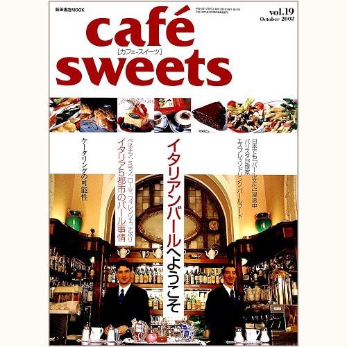 cafe sweets vol.19 イタリアンバールへようこそ