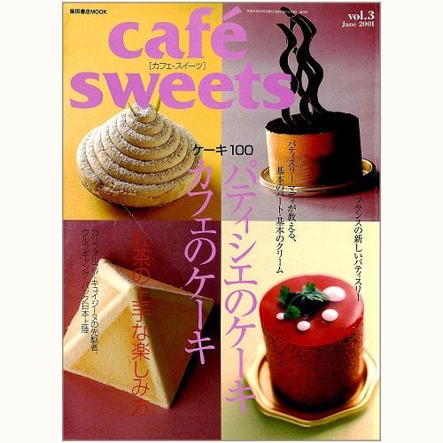 cafe sweets vol.3 ケーキ100 パティシエのケーキ カフェのケーキ