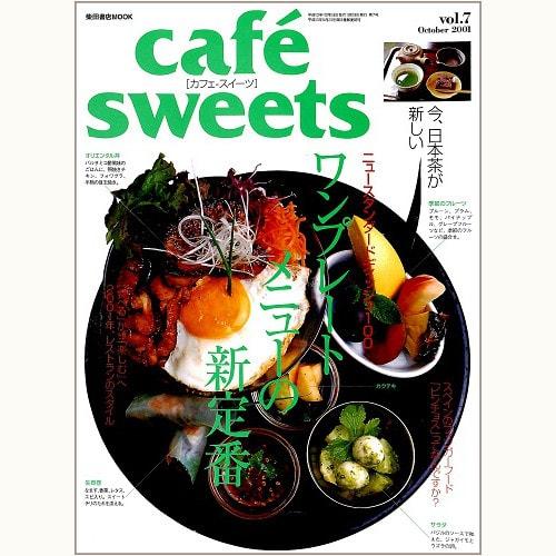 cafe sweets vol.7 ワンプレートメニューの新定番