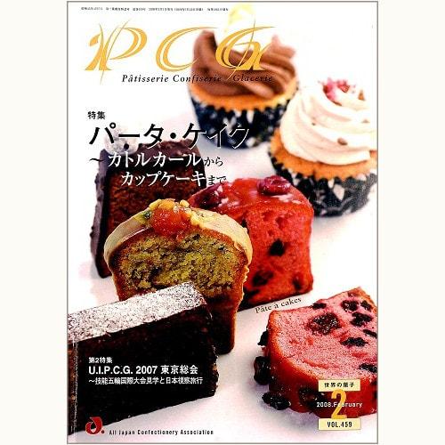 世界の菓子 PCG VOL.459 パータ・ケイク