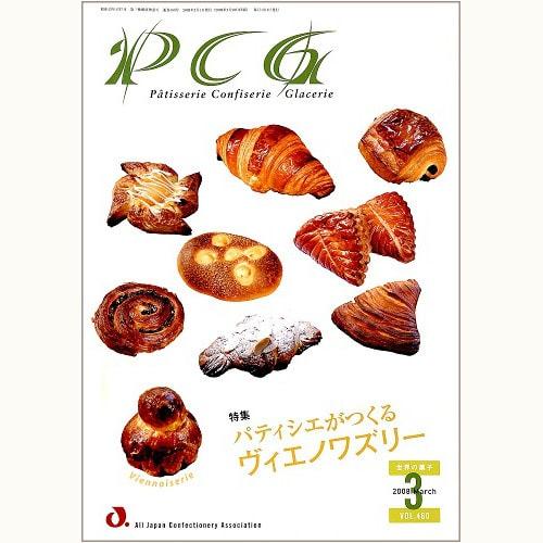 世界の菓子 PCG VOL.460 パティシエがつくるヴィエノワズリー