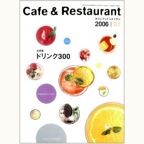 Cafe & Restaurant カフェ アンド レストラン 300号 ドリンク300