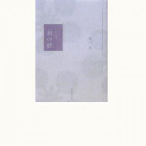 kf55-1