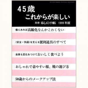 kf2-19-4-1