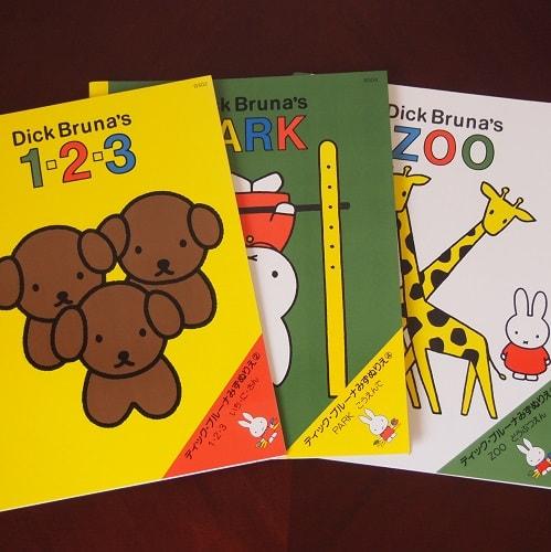 ディックブルーナみずぬりえ 123 Park Zoo 3冊セット