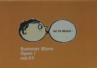 サマーストア - Summer Store
