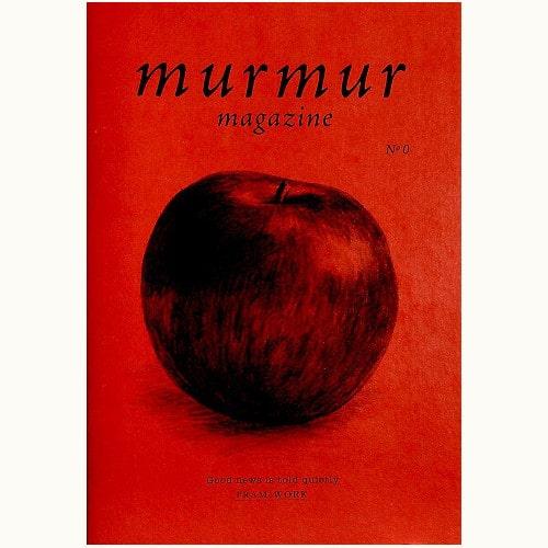 murmur magazine no.0 創刊準備号