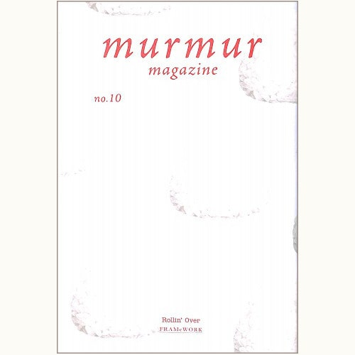 murmur magazine no.10 ガール ミーツ ガール