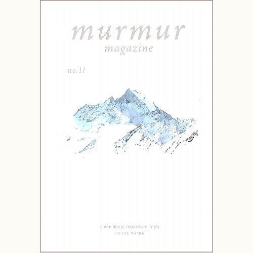 murmur magazine no.11 マーマー的ホリスティックな世界の小さなガイド