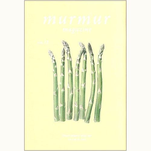 murmur magazine no.12 ひとも自然もしあわせになる今を生きるための知恵