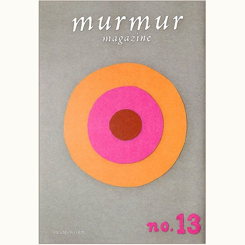 murmur magazine no.13 今いちばん知りたい 未来をつくる方法のこと