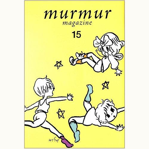 murmur magazine no.15 古くてあたらしい日本