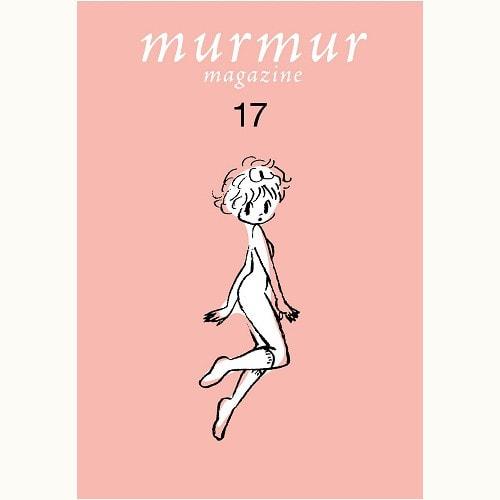 murmur magazine no.17 セックス ほんとうのはなし