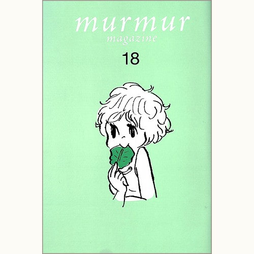 murmur magazine no.18 弓田ごはん