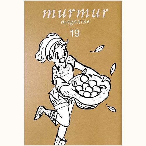 murmur magazine no.19 土とともに生きる 前編 今いちばん気になる農の話