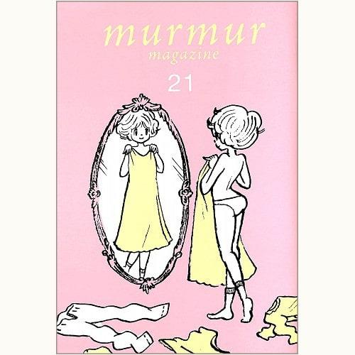 murmur magazine no.21 あたらしい服のABC