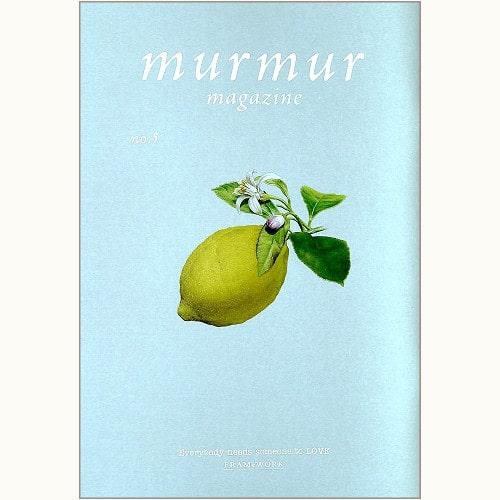murmur magazine no.05 冷えとりとファッション