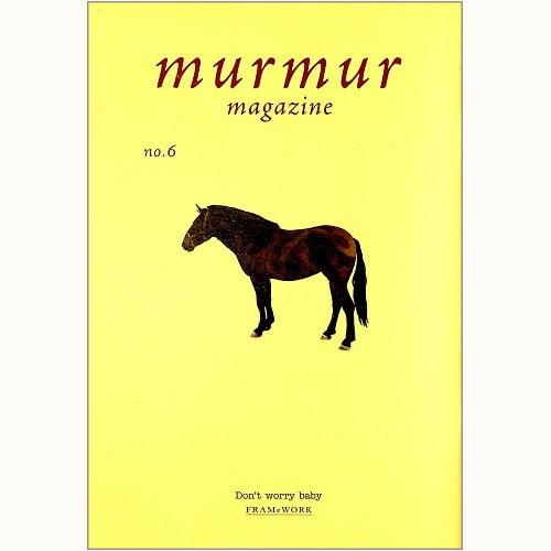 murmur magazine no.06 秋からはじめるスローファッション入門