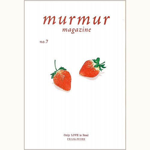 murmur magazine no.07 結婚ってなんだろう