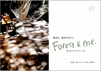 Forest & me.