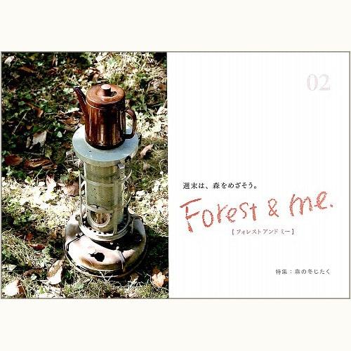 Forest & me. 02 森の冬じたく / フォレスト アンド ミー 週末は、森をめざそう。